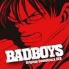 badboysred.png